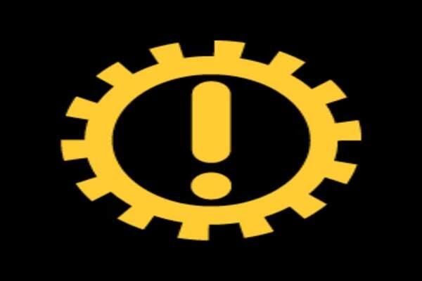 Clutch Warning Light
